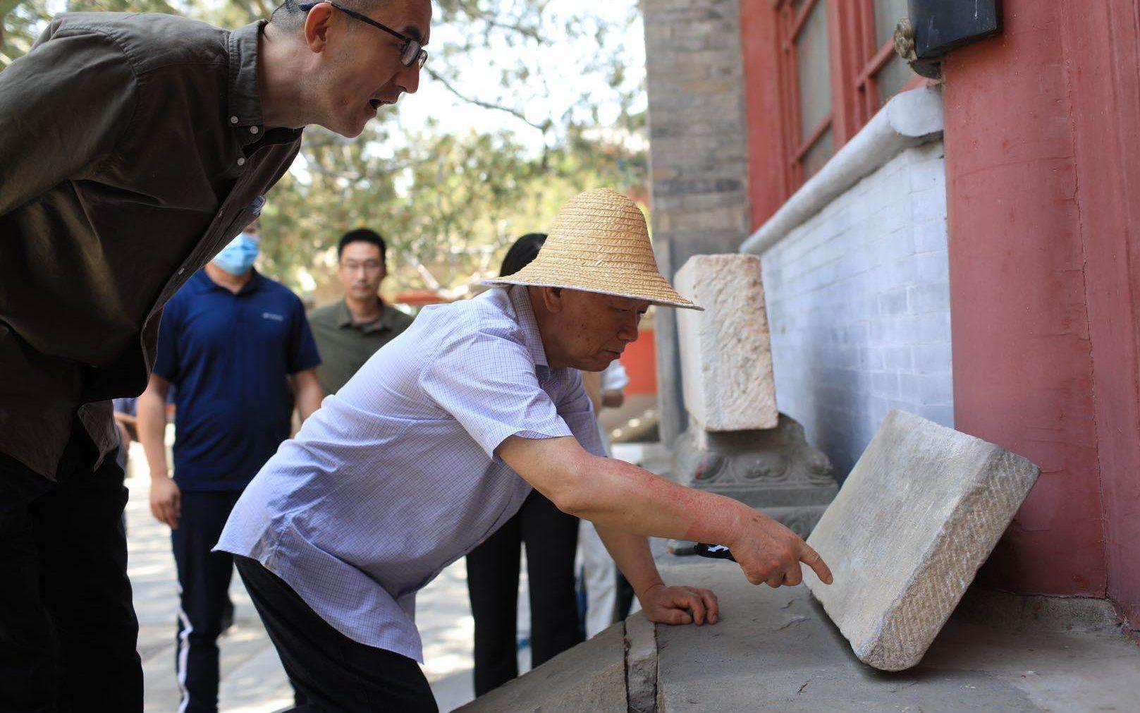 彩票代理,现辽代石经板专家北京三彩票代理处藏石经图片