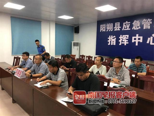 阳朔县当局调集多个相干部分谈判研判,部署抗洪抢险事情。阳朔资讯供图