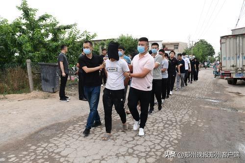 郑州公安局长一声令下,摧毁4个盗销电动车团伙,抓获吸贩毒嫌疑人72人