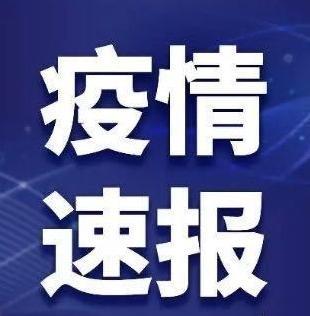 杭州无新增!专家提醒:疫情期间市民要注意用眼卫生,养成良好用眼习惯