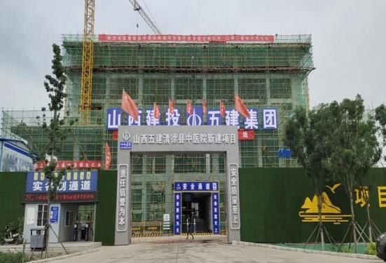 清徐新闻中心供图