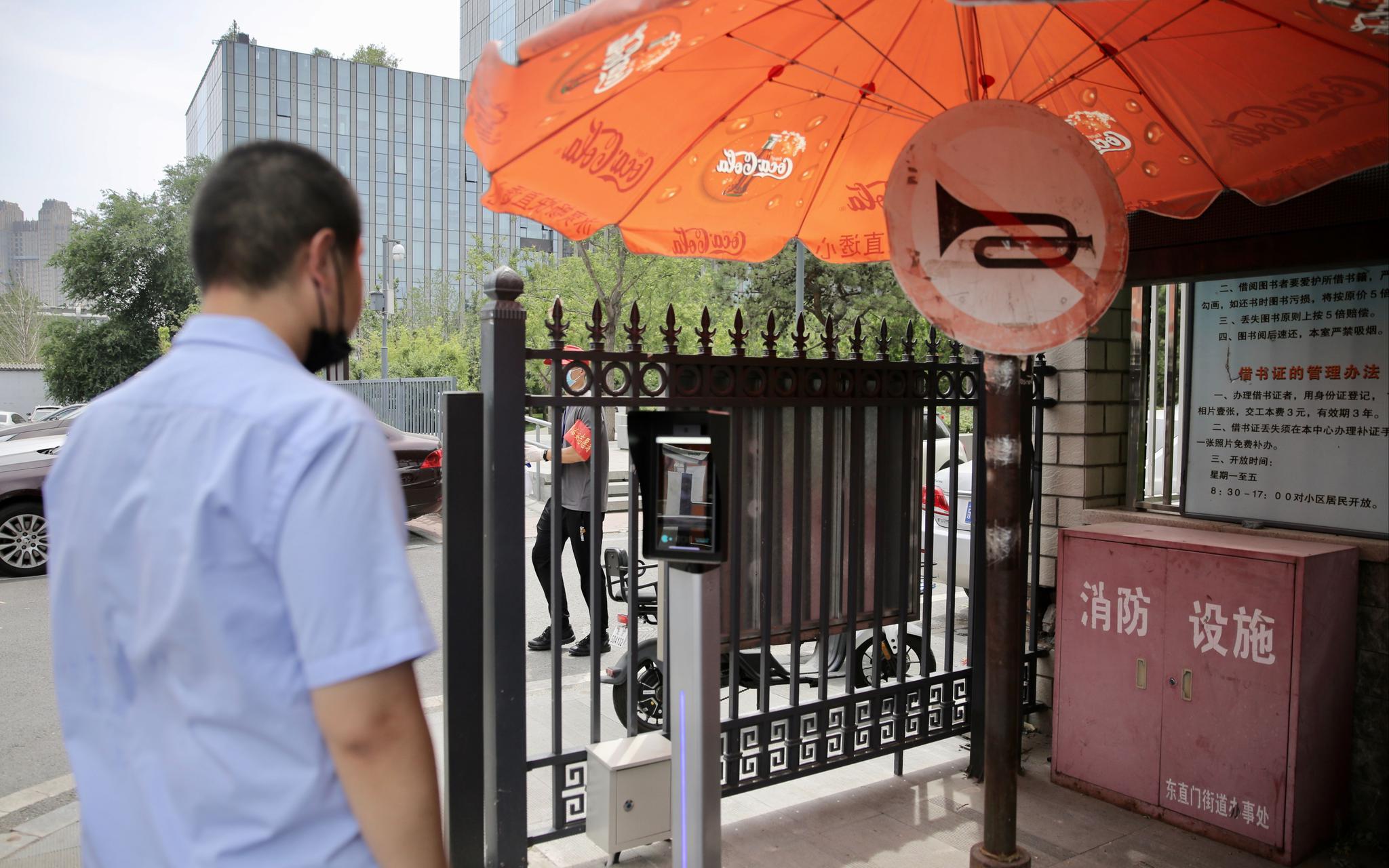 [摩天注册]态化北京多摩天注册个社区加装人脸识别系图片