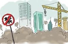济南开展城市裸露土地扬尘污染集中整治,整改不到位将依法问责