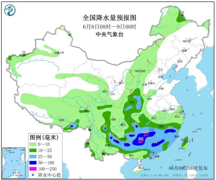 南方暴雨持续,中国气象局应急响应提升为三级图片