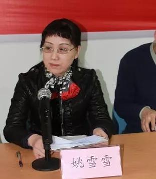 蓝冠官网:洲文艺出版社社长总编姚雪雪蓝冠官网被图片