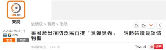 """为防某些人扔""""臭蛋"""",香港立法会想了一招图片"""