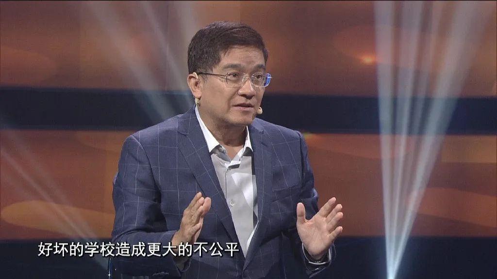 郎咸平&张春蔚:学区房一飞冲天的几率不高了