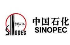 """中国石化日照公司多措并举服务""""三夏""""生产"""