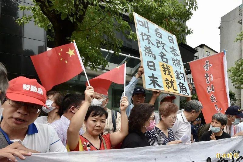 「摩天平台」台湾同胞又一次举起了摩天平台五图片