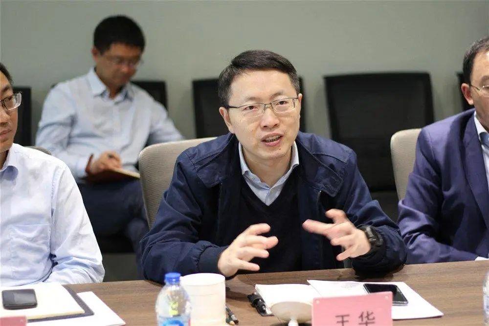 股票配资王华任上海股票配资静安区委副书记图片