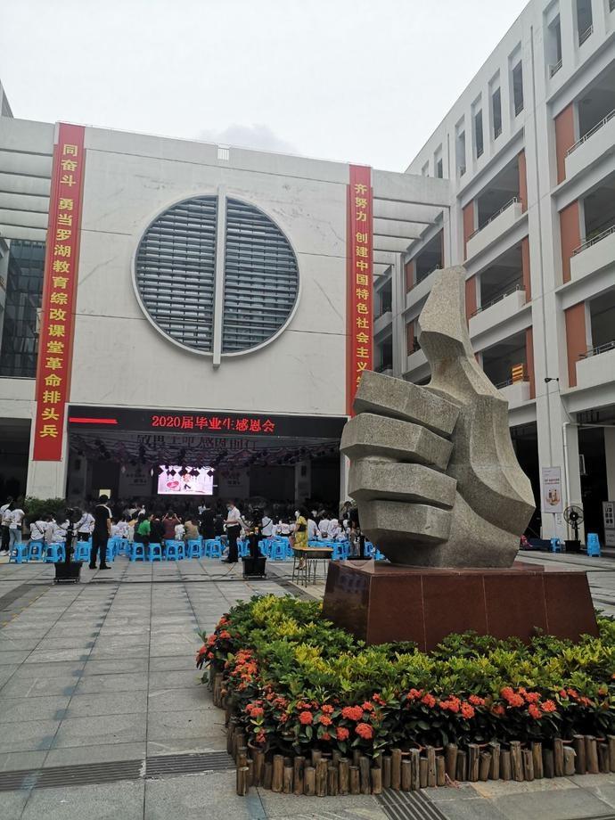 深晚报道|跨过成长之门 深圳市翠竹外国语实验学校毕业感恩会举办
