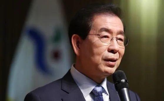 韩国首尔市长朴元淳(图源:澎湃新闻)