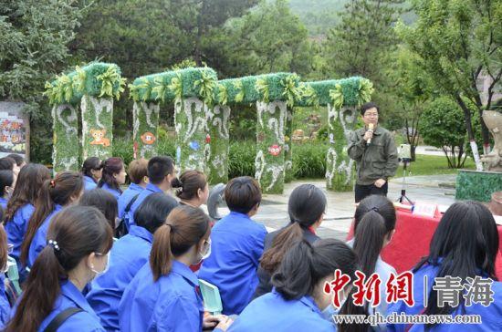 西宁野生动物园首次面向产业工人开展主题科普活动