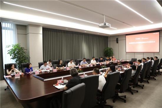 双向赋能 实现共赢 杭报集团与安恒信息签署战略合作协议