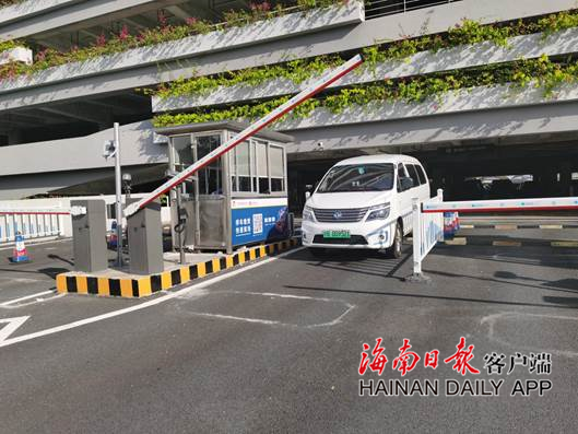 @三亚新能源汽车车主,三亚机场规定时间内可免费停车→