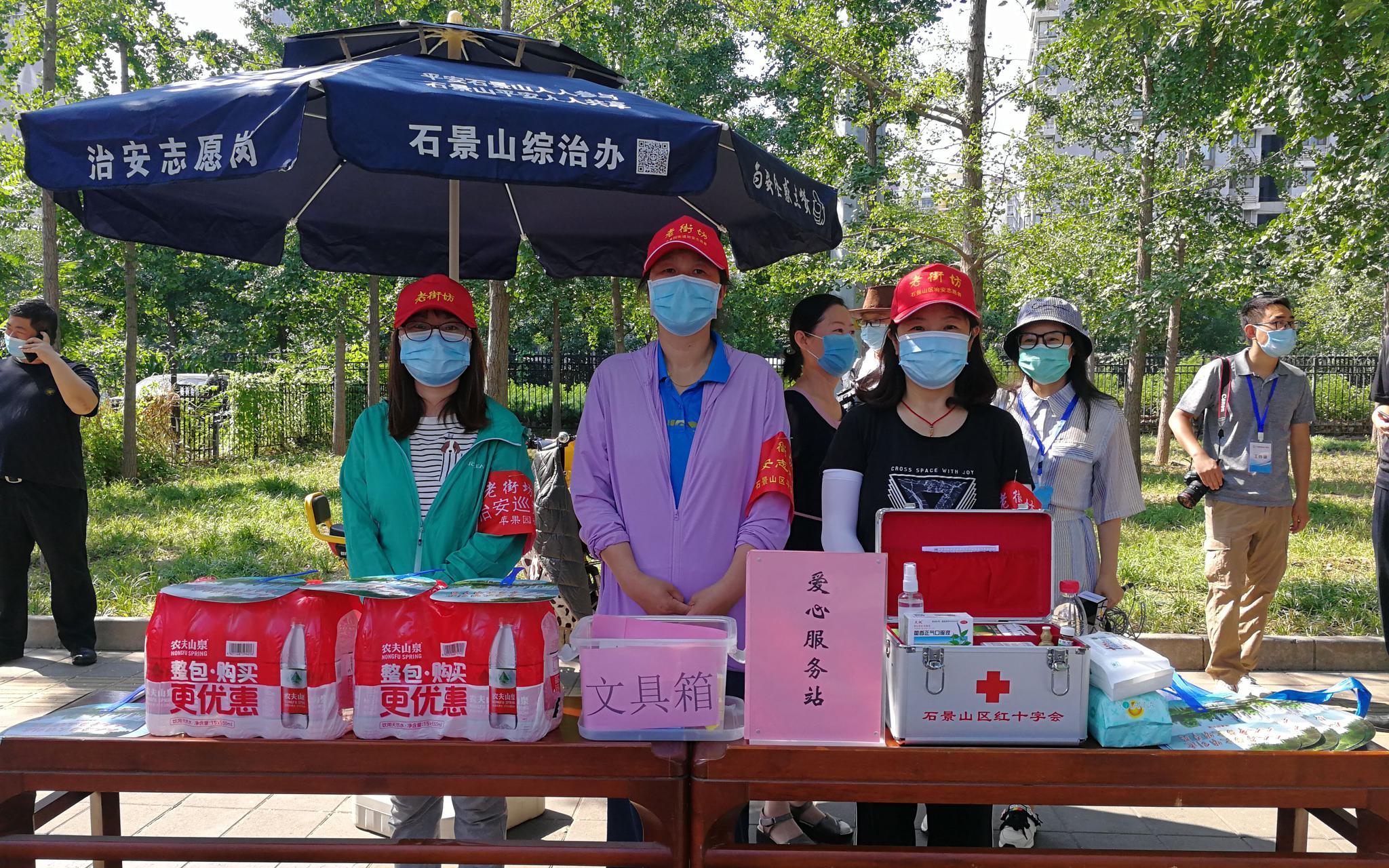 备扇子口罩、一车一人送考 疫情下他们这样服务北京高考图片