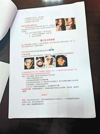 """新城警方破获""""美女主播""""电信网络诈骗案 抠脚大汉幕后交友恋爱"""