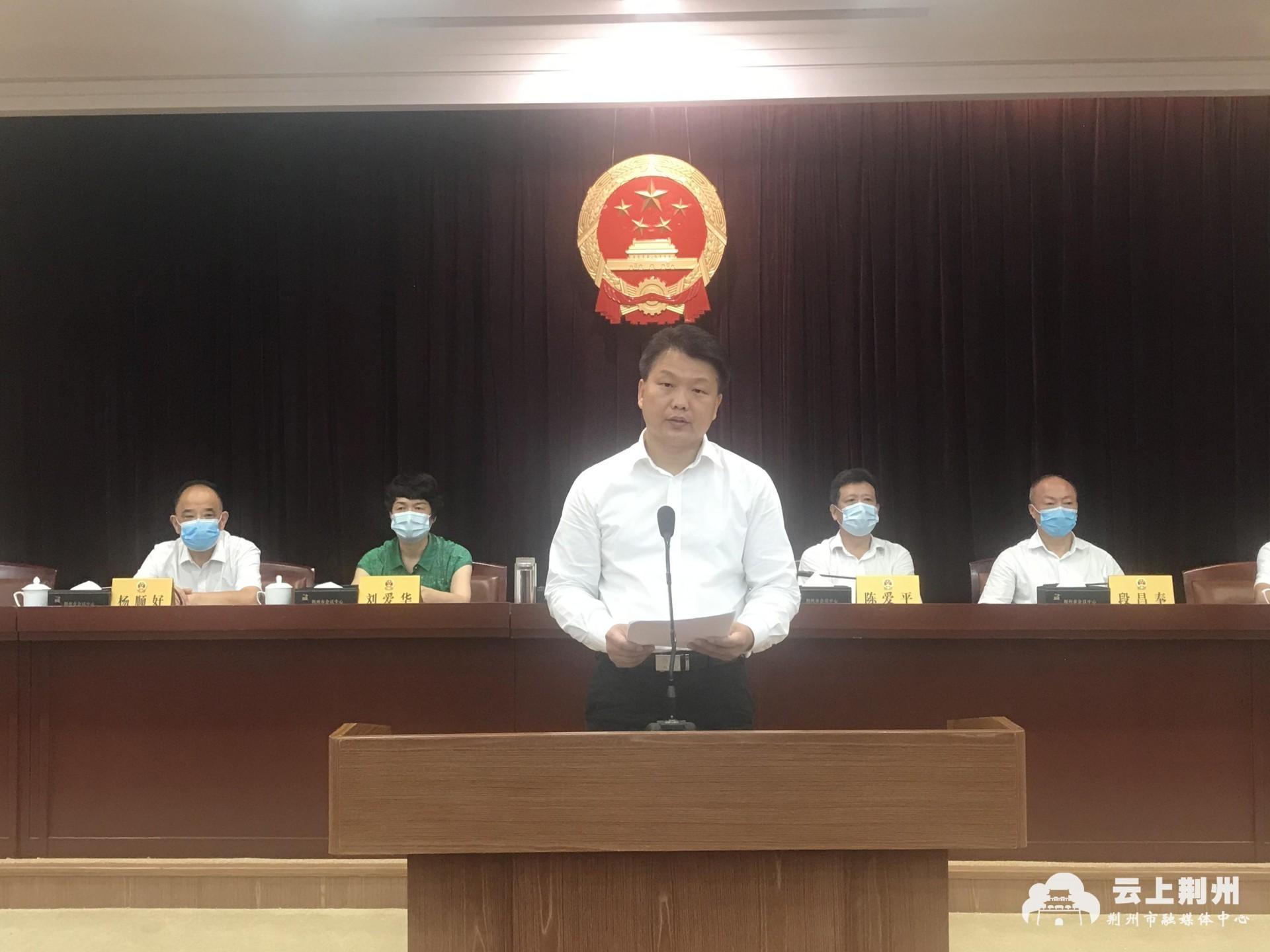 湖北荆州:任命向斌为副市长,免去蒋鸿、李水彬副市长职务,接受崔永辉辞去市长职务