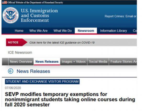 """竟对外国留学生下手 美国这波操作""""作什么妖""""?"""