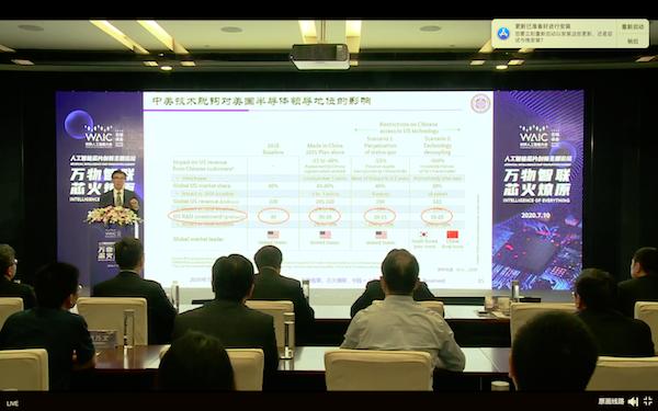 清华大学魏少军:发展半导体要靠技术和资本协同