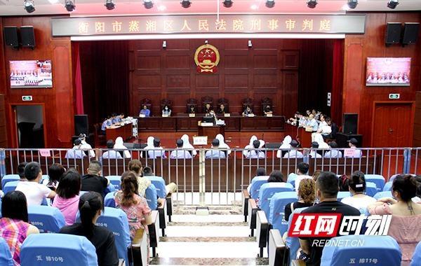 蒸湘法院首次适用七人合议庭审理一起恶势力犯罪集团诈骗、敲诈勒索案件