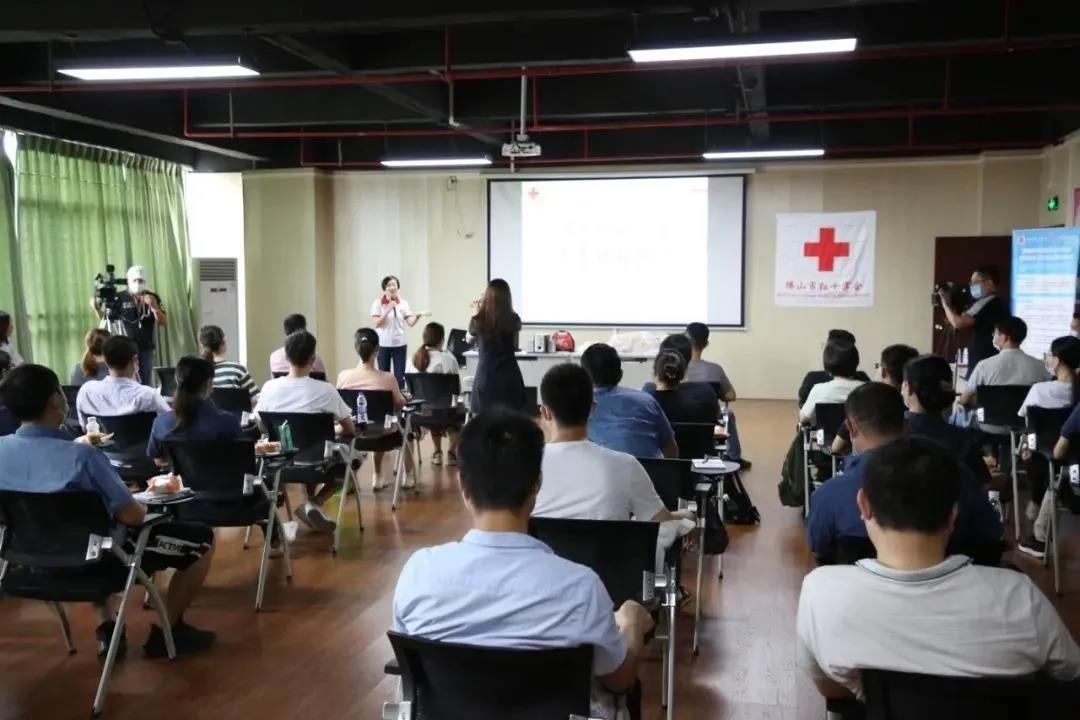 佛山市红十字会2020年首期应急救护培训市民班开课