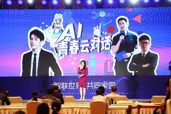 """李佳琦对话洛天依 柯洁说AlphaGo让他""""汗毛直立"""" 人工智能时代青少年要敢想敢为"""