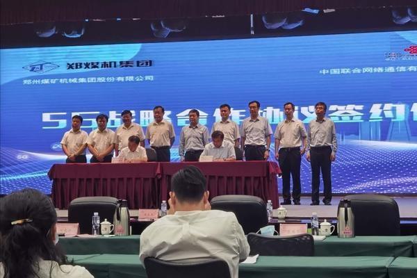"""郑煤机和河南联通战略合作签约 将打造""""5G智慧工厂""""和""""芝麻街智慧园区"""""""