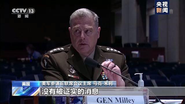 美媒称俄资助塔利班杀美军 美高官:情报未证实