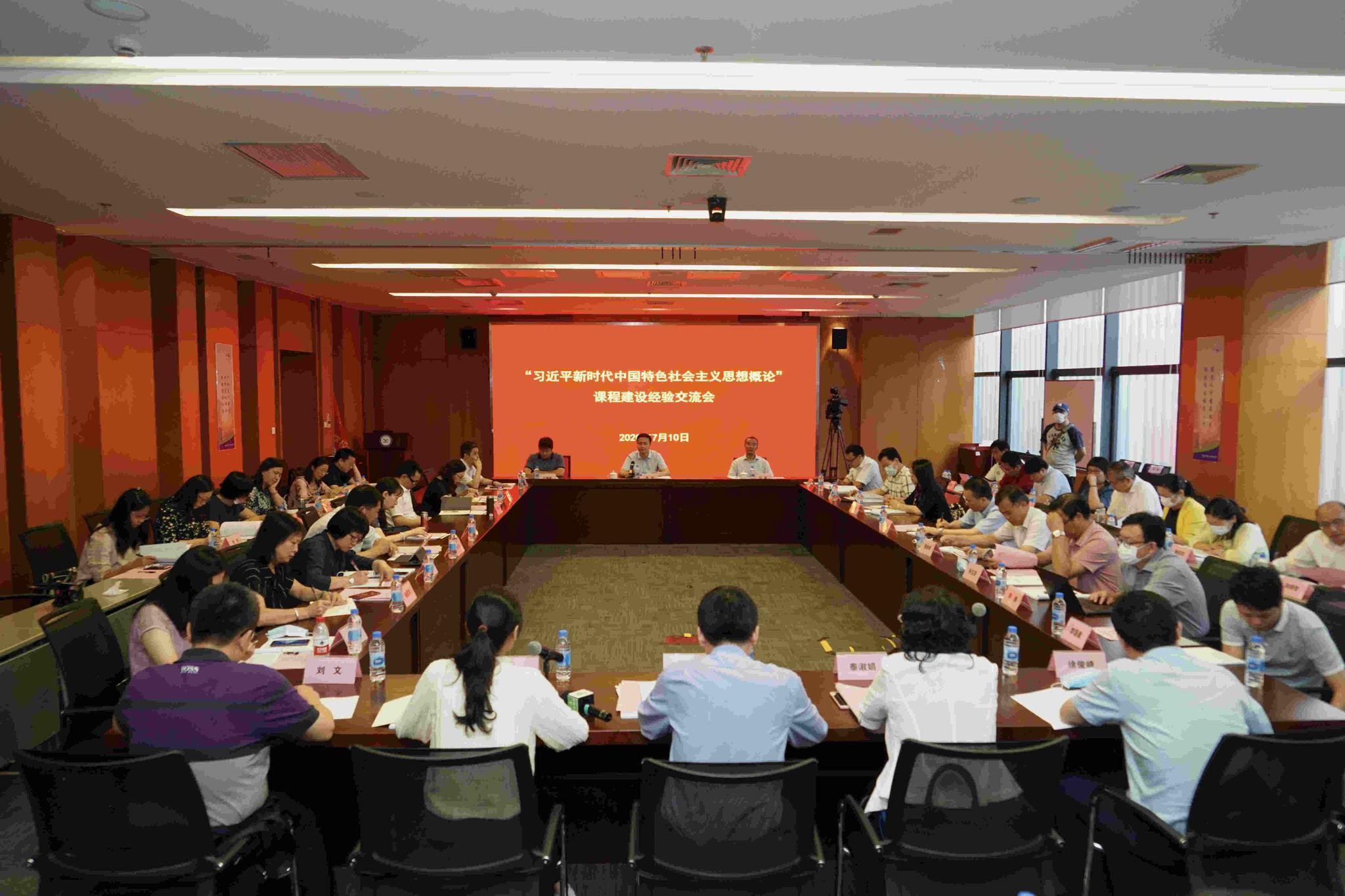 """学生满意率超97%!上海15所高校开的这门""""金课"""",跟随总书记足迹建设首批研修基地"""