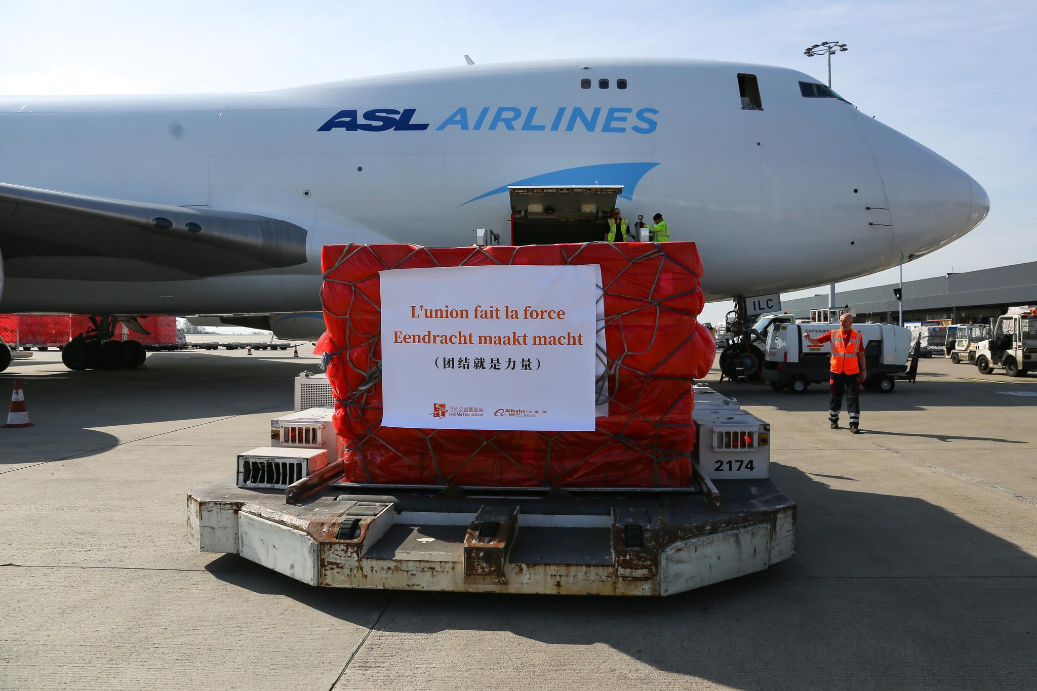 比利时国王点赞阿里巴巴电子贸易平台助力抗疫