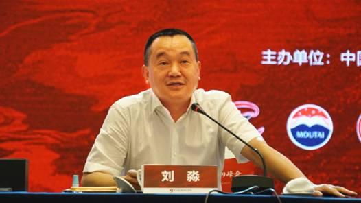 泸州老窖刘淼出席中国白酒T9峰会,谈中国白酒高质量发展路径