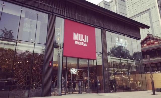 期待!今年MUJI要在上海开便利店了!罗森们的新对手来了