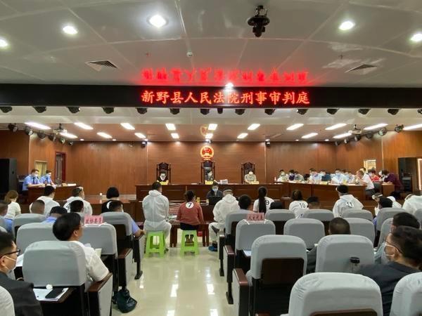 南阳市新野法院公开审理一起15人涉恶势力犯罪集团案件