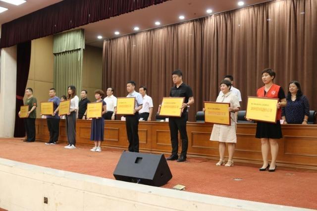 济宁31个服务团队、208名义工受市慈善总会表彰