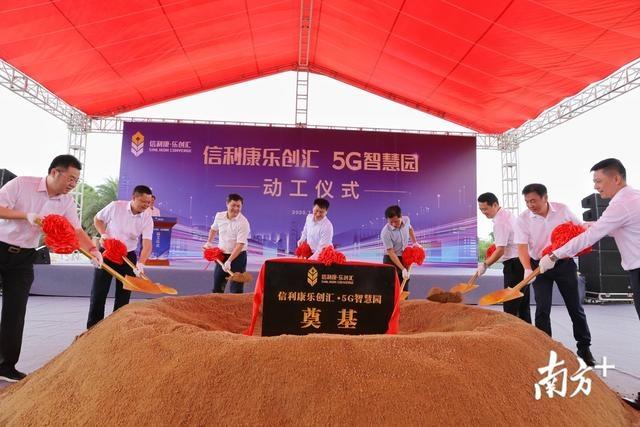 """惠州惠城:2个年产值百亿项目""""当天摘牌当天动工"""""""