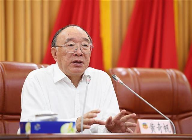 黄奇帆为湖北政协委员讲解疫情下国际经济趋势