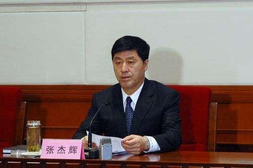 河北人大常委会原副主任张杰辉涉贿1.27亿 获刑15年