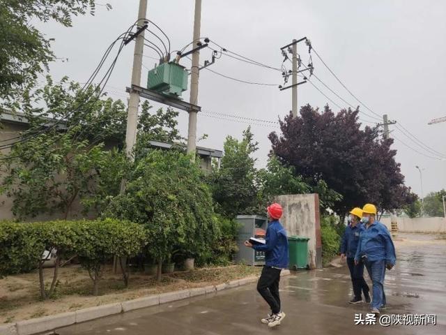 咸阳昨晚用电负荷230万千瓦 达年内新高