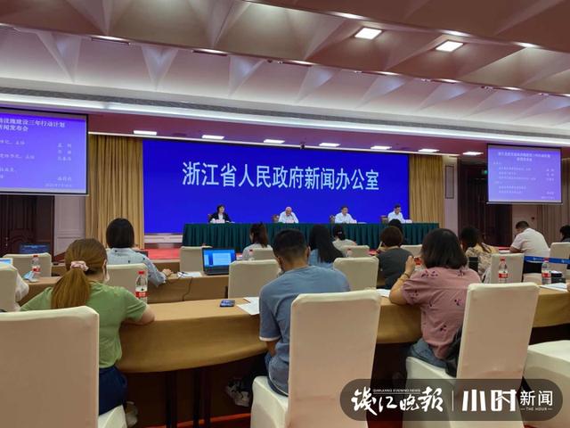 浙江省新基建三年行动计划来了,到2022年乡镇以上5G信号全覆盖