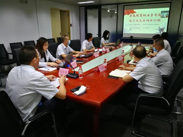 精准扶贫显担当!华联期货助力鲁甸县脱贫攻坚培训会议召开