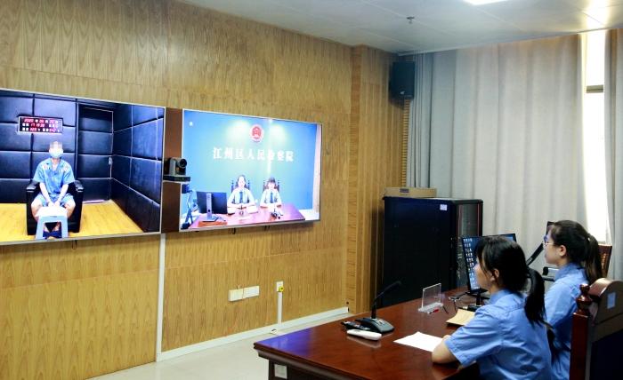 江州区检察院:远程宣告不起诉 释法说理促悔改