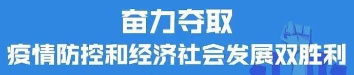 @德阳考生、家长:明天开始中考,这份温馨提示请收下!