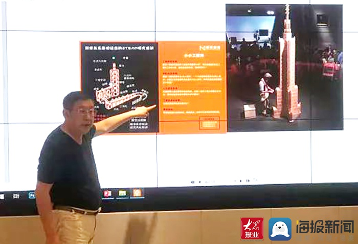 深化课程设计登陆中国外国语学校举办教学研讨会