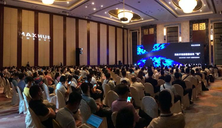 数智化办公新通路?MAXHUB在中国硅谷深圳秀出智能会议新经验