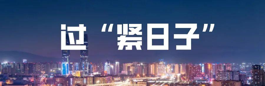 【提醒】云南对省级机关购买后勤服务有新要求!费用标准、购买范围戳→
