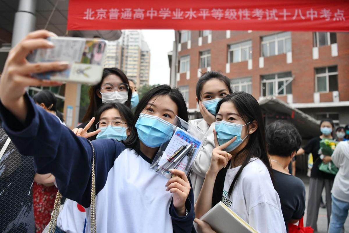 """北京""""新高考""""最后一科带着考生""""环游世界"""""""