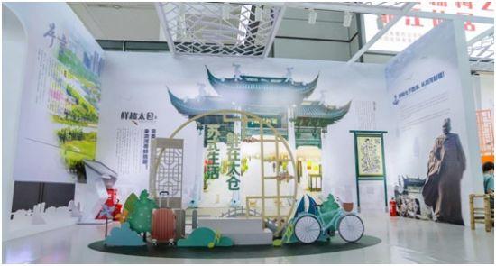 太仓文旅主题展亮相上海虹桥高铁站 现代田园城市尽显生态宜居魅力