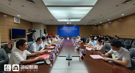 产业赋能体育担当 淄博市体育产业研究院成立