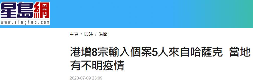 单日增42例,香港疫情反弹!多所学校有学生家长确诊,下周起提前放假